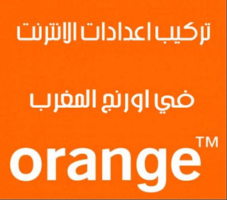 Configuration internet 4G 3G orange maroc