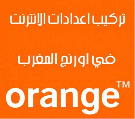 Configuration internet 4G 3G orange maroc
