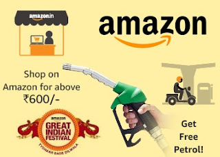 Amazon Shop For ₹ 600 & Get ₹ 150 Petrol Voucher