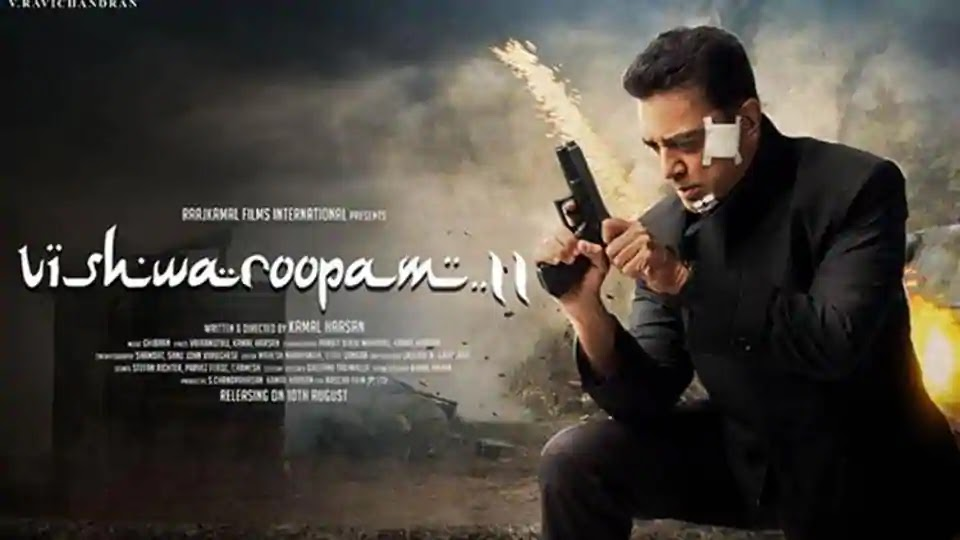 Kamal Haasan is dating Vishwaroopam Heroine! What is the actress clear about this?