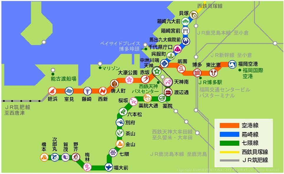 博多到福岡機場 地鐵