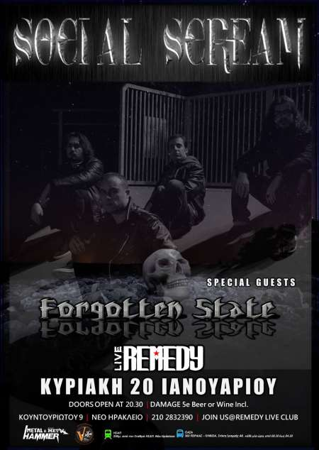 Social Scream, Forgotten State: Κυριακή 20 Ιανουαρίου @ Remedy Live Club