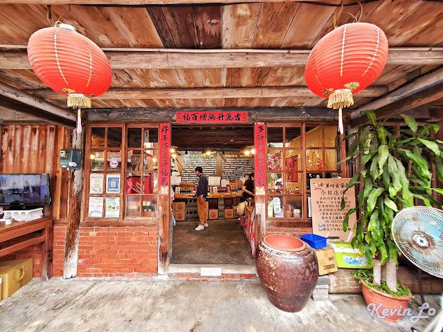 【台南後壁】菁寮老街_萬味香醬園
