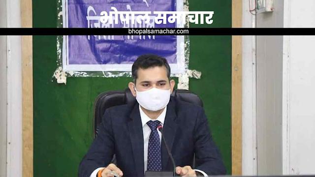 CWC वेयर हाउस BHOPAL के दो अधिकारियों की सेवाएं समाप्त - MP NEWS