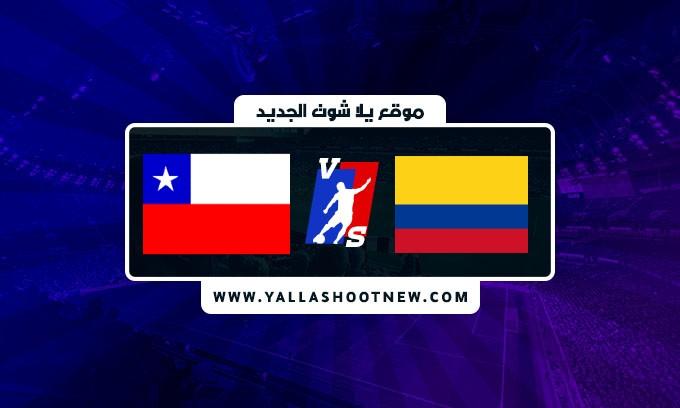 """نتيجة مباراة كولمبيا وتشيلي اليوم 2021/9/10 في تصفيات كأس العالم """" أمريكا الجنوبية """""""