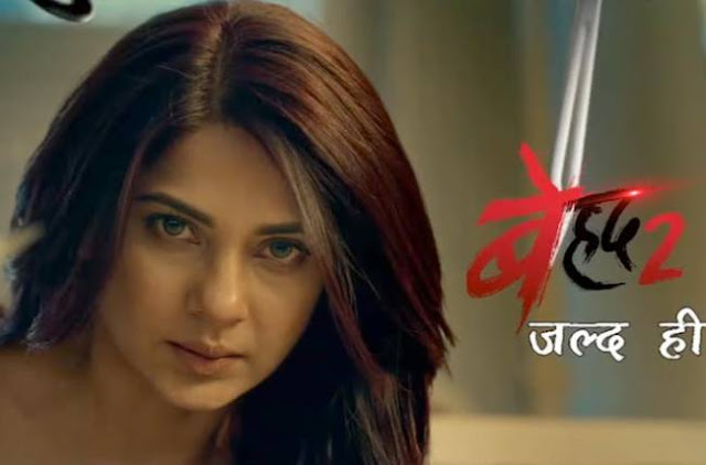 'Beyhadh 2': Jennifer Winget is back as Maya, check out Maya  new avatar in the latest promo
