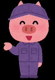 作業服を来た動物のキャラクター(ブタ)