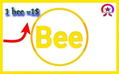 ما هو تطبيق Bee Network وهل تطبيق bee آمن