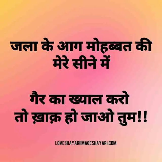 Sad love images in hindi