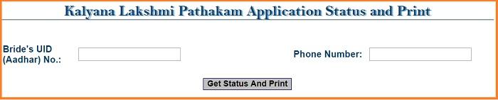 check-kalyana-lakshmi-status
