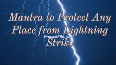 Mantra to stop lightening