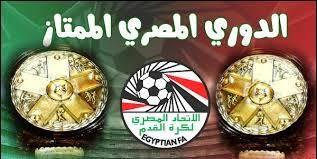 جدول مباريات الاهلى فى الدورى المصرى 2017