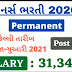 Commissionerate of Health, Medical Services and Medical Education Recruitment for 700 Staff Nurse Posts 2020 (OJAS)