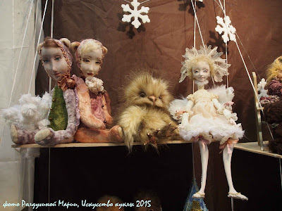 Искусство Куклы 2015 фотоотчет