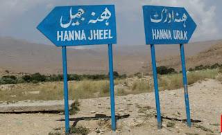 Pictures of hanna jheel quetta