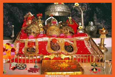 Vaishno Devi Hd Image