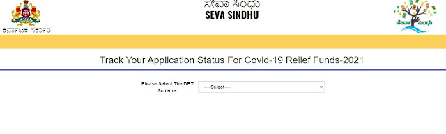 rack Your Application Status For Covid Relief Fund