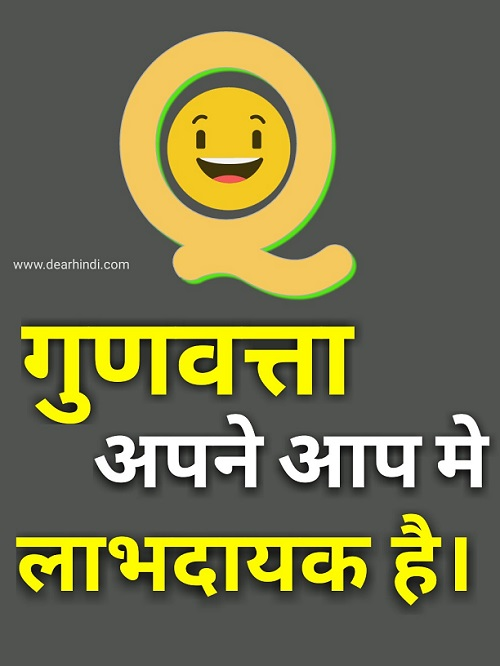 quality posters in hindi