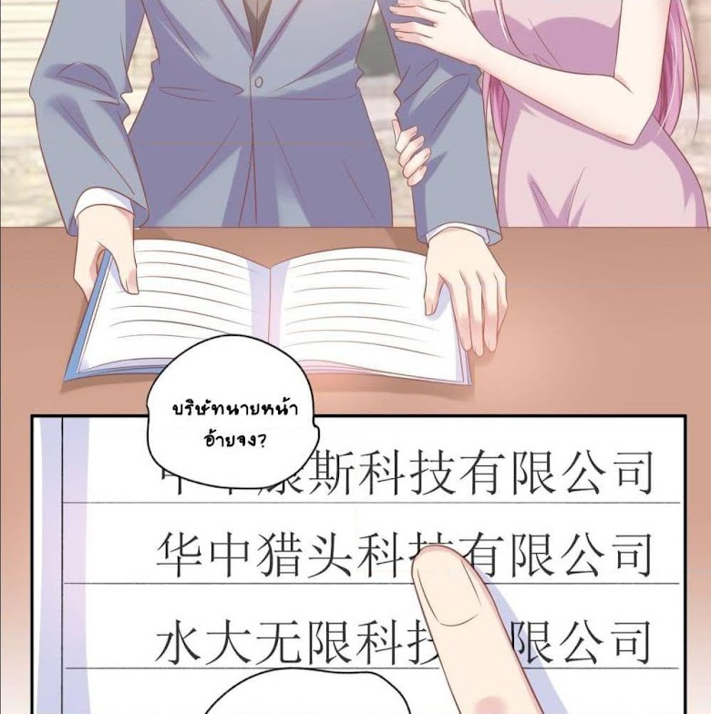 Contract Sweet Pet Don't Want To Run Away from Hot Mom - หน้า 56