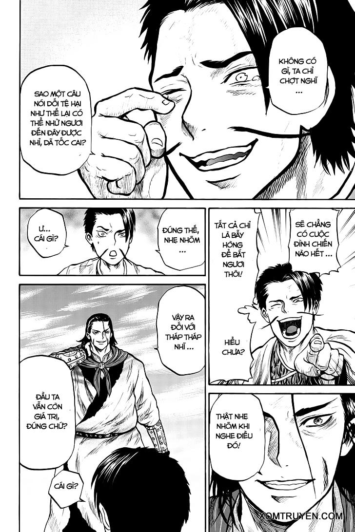 Horizon (okada takuya) chap 31 trang 6
