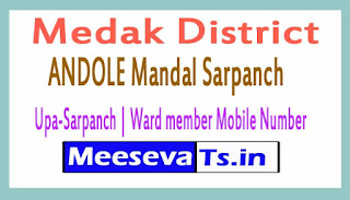 ANDOLE Mandal Sarpanch | Upa-Sarpanch | Ward member Mobile Numbers List Medak District in Telangana State