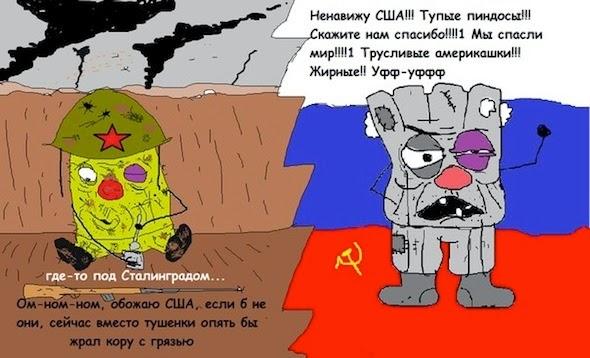 http://1.bp.blogspot.com/-2Axftxkv07E/Uzc8RJUJP0I/AAAAAAABWes/76YJ3CqVdIE/s1600/USA+vs+USSR.jpg