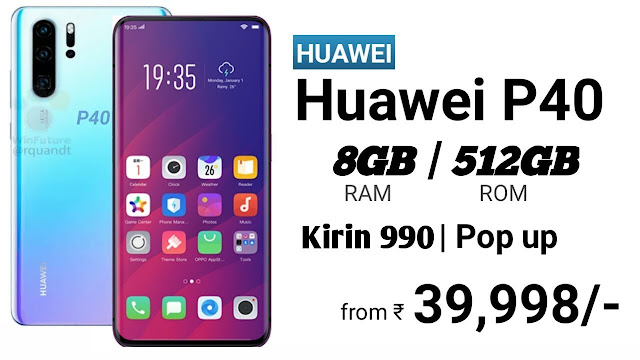 https://www.technologymagan.com/2019/09/huawei-p40-will-come-with-harmonyos-in-2020-if-google-services-are-not-available-huawei-p40-price.html