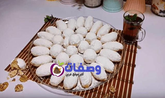 طريقة عمل كحك العيد فاطمه ابو حاتي