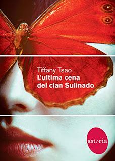 Tiffany Tsao