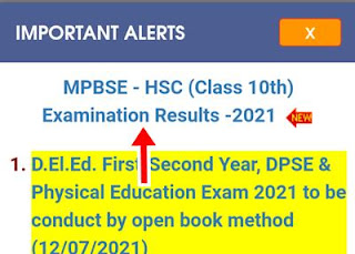 MPBSE HSC Class 10th Examination 2021 par click kare
