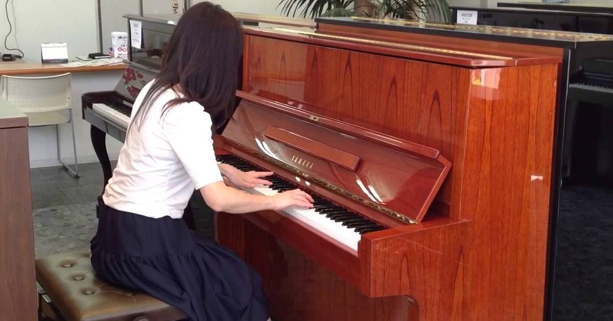 Đàn Piano Yamaha W104 Nhật Bản giá rẻ