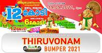 latest-kerala-next-bumper-thiruvonam-bumper-lottery-2021-br-81-details-keralalotteries.net