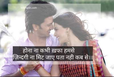 Love shayari status for bf