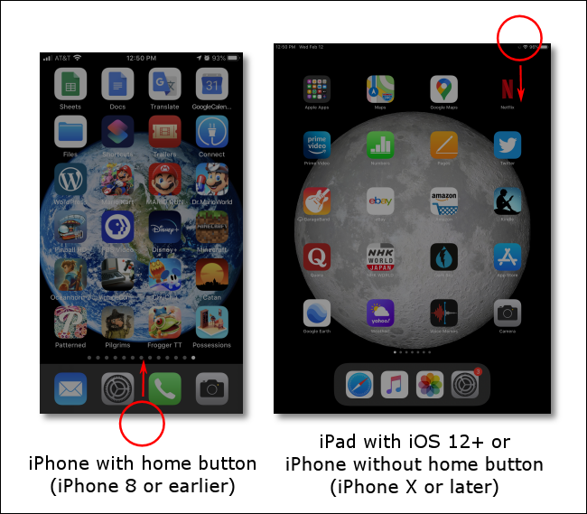 كيفية تشغيل مركز التحكم على iPhone و iPad