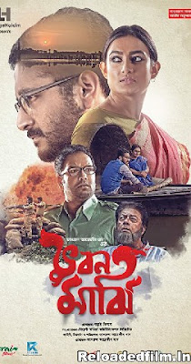 Bhuban Majhi (2017)