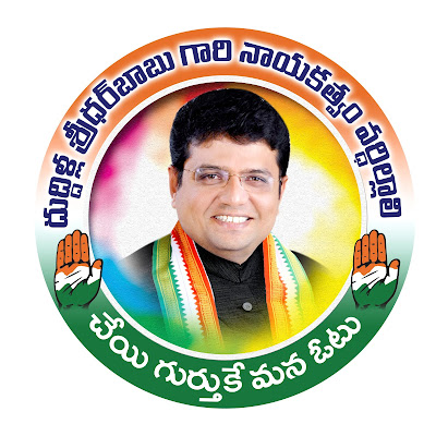round-badge-banner-design-for-congress-party-sridhar-babu-naveengfx