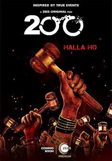 200: Halla Ho 2021