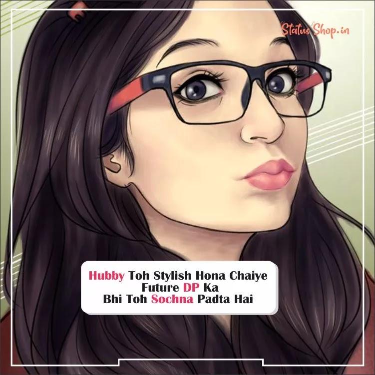 Cool-Attitude-Shayari