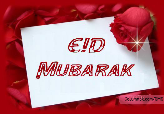 Free eid mubarak cover timeline photos for facebook download « hsd.
