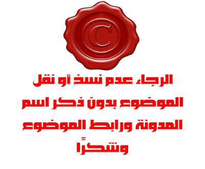 فائدة فوائد الشوفان للشعر والبشرة Copyright-wassafaty+