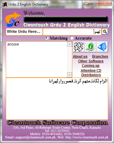 English for to dictionary oxford urdu pc download free