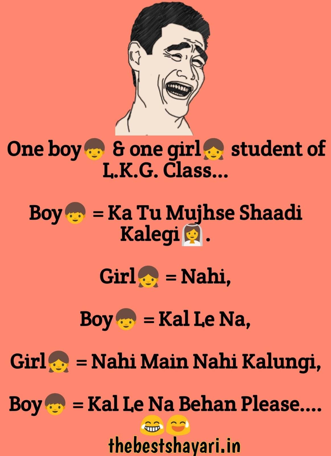 Comedy chutkule hindi me