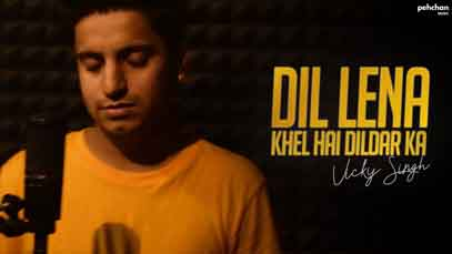 Dil Lena Khel Hai Dildar Ka Lyrics