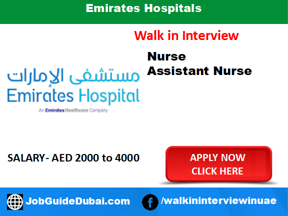 Emirates Hospital career for nurse job in Dubai