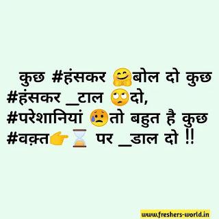 Royal Attitude Status in Hindi,khatarnak badmashi Attitude status