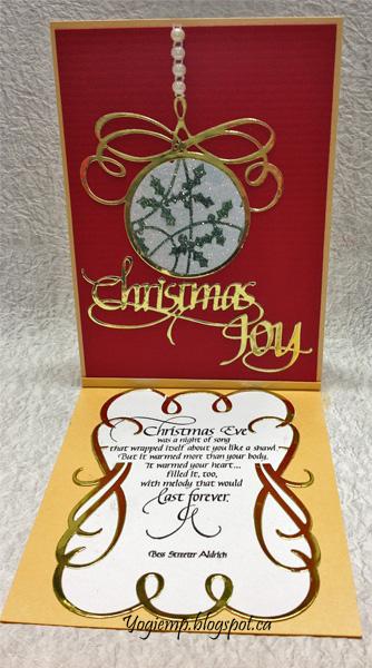 http://yogiemp.com/HP_cards/MiscChallenges/MiscChallenges2017/MCSept17_EaselFlourishedOrnament_ECDChristmasJoy_ChristmasEve.html