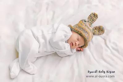 9 حيل تساعد علي نوم الطفل الرضيع في الشتاء