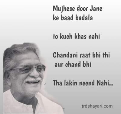 Gulzar shayari in hindi English