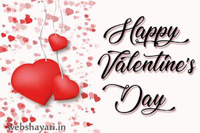 happy valentines day jpg