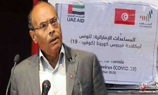 Moncef Marzouki منصف المرزوقي